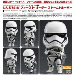Star Wars The Force Awakens: Nendoroid First Order Storm Trooper