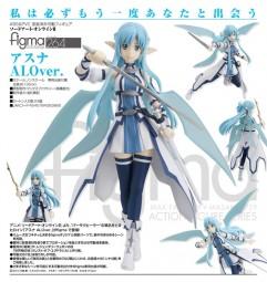 Sword Art Online: Asuna ALO Ver.- Figma