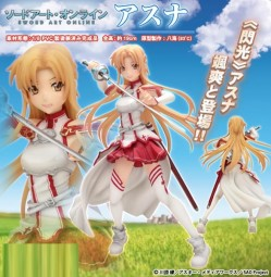 Sword Art Online: Asuna 1/8 Scale PVC Statue
