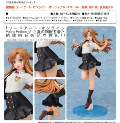 Sword Art Online The Movie: Asuna Yuki Summer Uniform 1/7 Scale PVC Statue