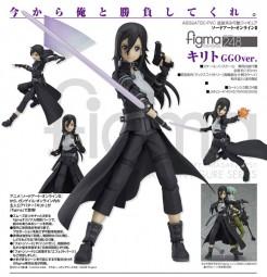 Sword Art Online: Kirito GGO Ver.- Figma
