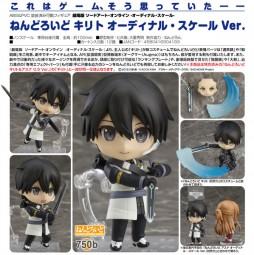 Sword Art Online The Movie: Kirito Ordinal Scale Ver. - Nendoroid