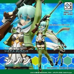 Sword Art Online:Sinon 1/7 Scale PVC Statue