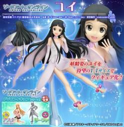 Sword Art Online: Yui 1/1 Scale PVC Statue