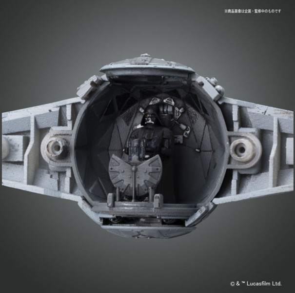 Star Wars: TIE Advanced x1 1/72 Model Kit | Miscellaneous