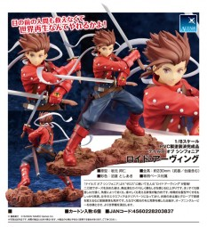 Tales of Symphonia: Lloyd Irving 1/8 Scale PVC Statue