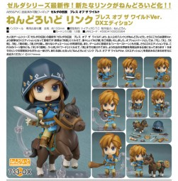 The Legend of Zelda Breath of the Wild : Nendoroid Link Deluxe Edition