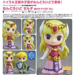 The Legend of Zelda: The Wind Waker HD - Nendoroid Princess Zelda