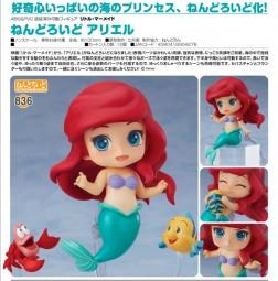 The Little Mermaid: Ariel - Nendoroid