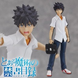 A Certain Magical Index: Toma Kamijo - Figma