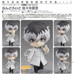 Tokyo Ghoul:re: Haise Sasaki - Nendoroid