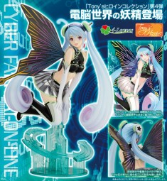 Tony's Heroine Collection: Fairy Cyber Fairy Ai-On-Line 1/6 Scale PVC Statue