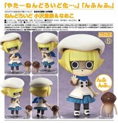 Touch Detective: Nendoroid Mackenzie & Funghi