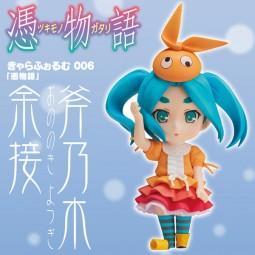 Tsukimonogatari: Chara-Forme Yotsugi Ononoki non Scale PVC Statue