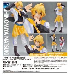 Uta no Prince-sama: Natsuki Shinomiya 1/8 Scale PVC Statue