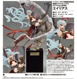 Valkyria Chronicles 2: Aliasse 1/7 Scale PVC Statue