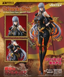 Valkyria Chronicles: Selvaria Bles 1/6 Scale PVC Statue
