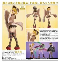 Senbonzakura: Rin Kagamine 1/8 Scale PVC Statue