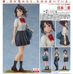 Kimi no Na wa: Mitsuha Miyamizu 1/8 Scale PVC Statue