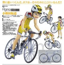 Yowamushi Pedal: Sakamichi Onoda - Figma