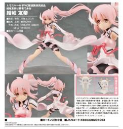 Yuki Yuna is a Hero: Yuki Yuna & Gyuki 1/8 Scale PVC Statue