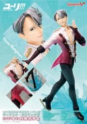 Yuri!!! on Ice: Victor Nikiforov 1/8 Scale PVC Statue